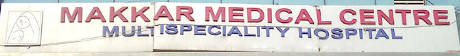 Makkar Medical Centre - Delhi Image