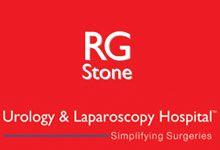 R G Stone Urological and Laparoscopy Hospital - Delhi Image