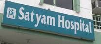 Satyam Hospital - Delhi Image