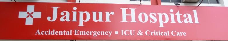 Jaipur Hospital - Jaipur Image