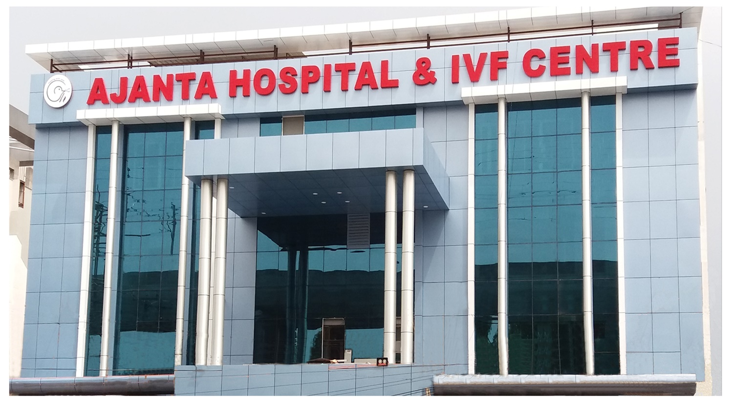 Ajanta Hospital and Ivf Centre - Lucknow Image
