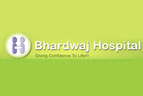 Bhardwaj Hospital - Sector 29 - Noida Image