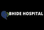 Bhide Hospital - Sadashiv Peth - Pune Image