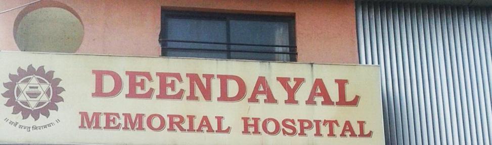 Deendayal Memorial Hospital - Shivajinagar - Pune Image