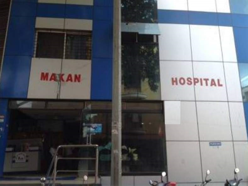 Dr Makan Surgical Maternity and Accident Hospital - Chinchwad - Pune Image