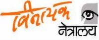Vinayak Netralaya - Kothrud - Pune Image