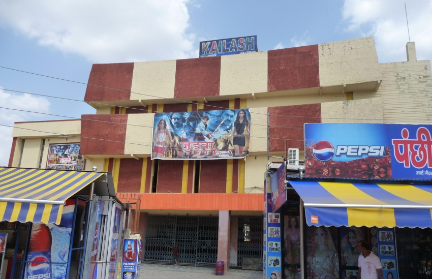 Kailash Cinema - Khairati Tola - Agra Image