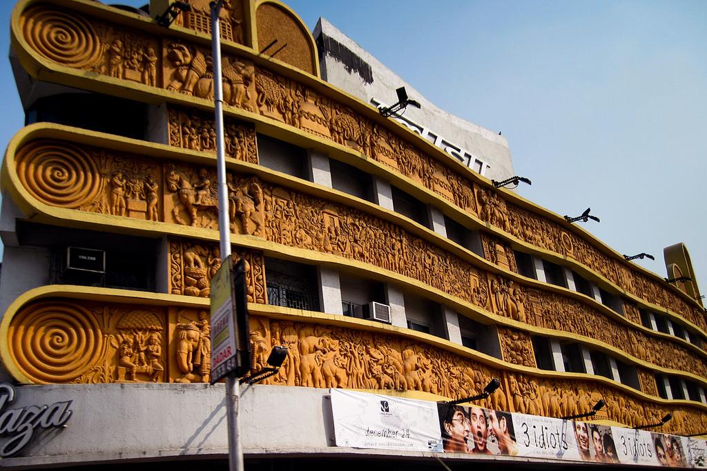 Plaza Cinema - Dadar - Mumbai Image