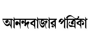 Anandabazar Patrika Image