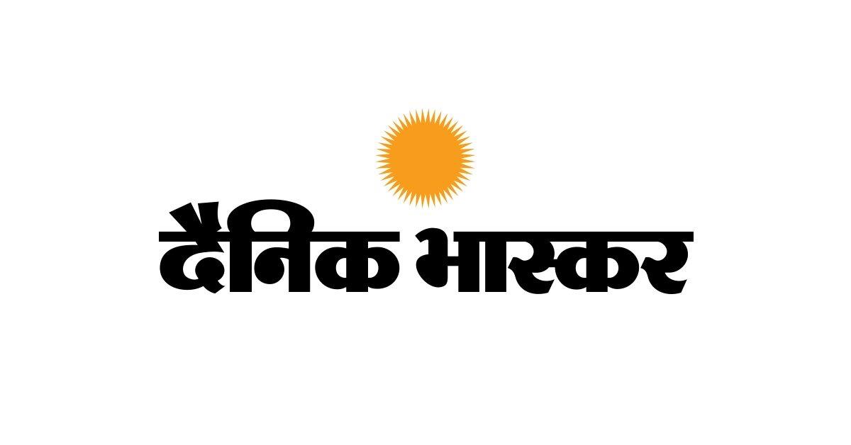 Dainik Bhaskar Image
