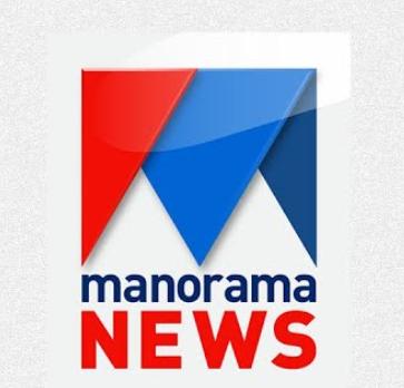 Manorama Online Image