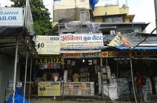 Philips Coffee and Tea - Mumbai Image