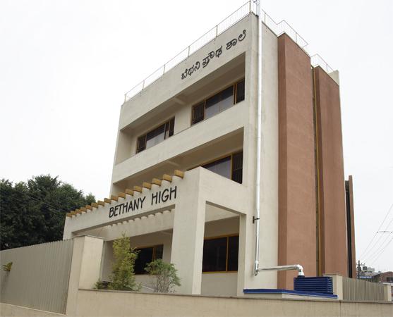 Bethany High School - Koramangala - Bangalore Image