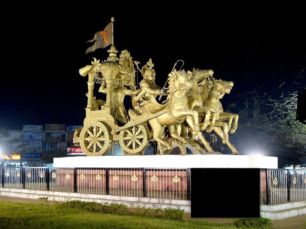 Bhilai Image