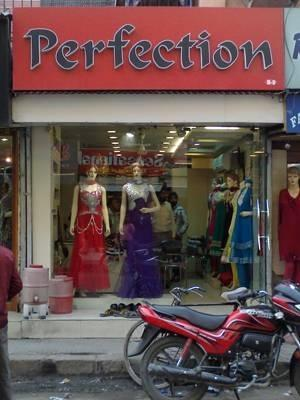 Perfection House - Delhi Image