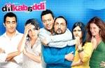 Dil Kabaddi Movie Image