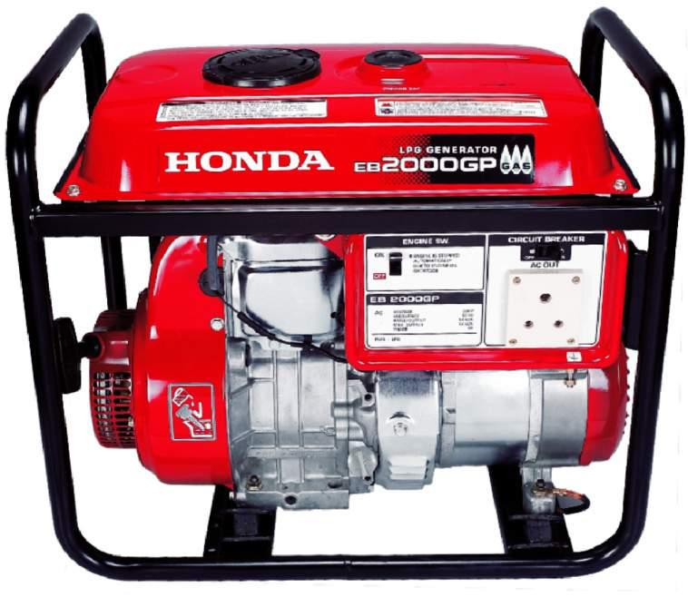Honda EB2000GP Image