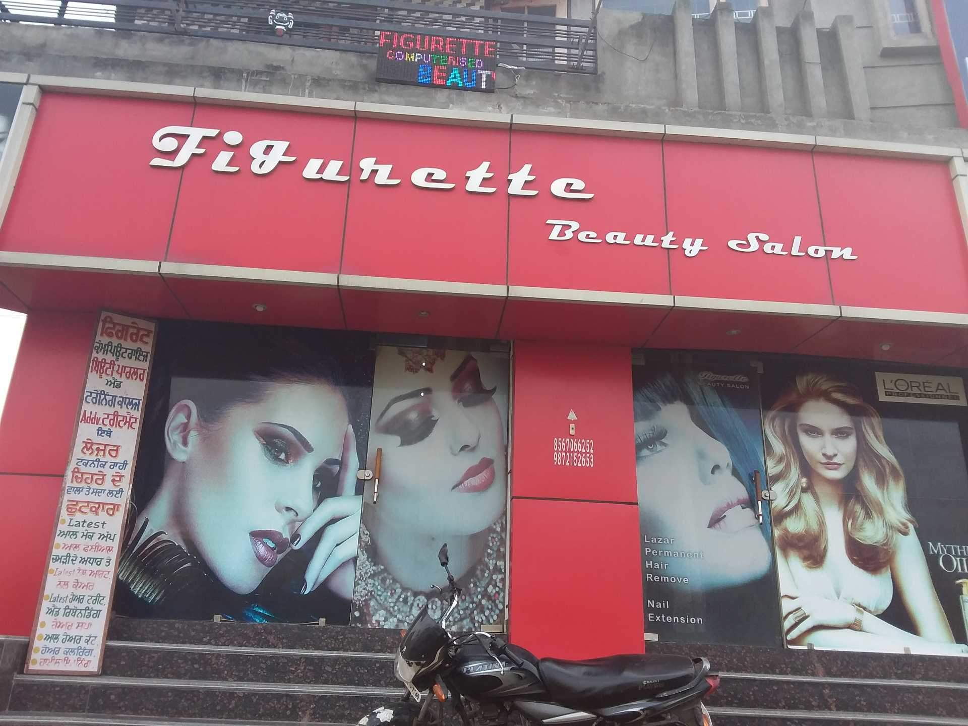 Figurette - Lawrence Road - Amritsar Image