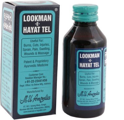 LOOKMAN-E- HAYAT TEL Reviews, LOOKMAN-E- HAYAT TEL Price, LOOKMAN-E