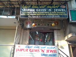 Jaipur Gems and Jewels - Bangalore Image