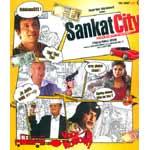 Sankat City Image
