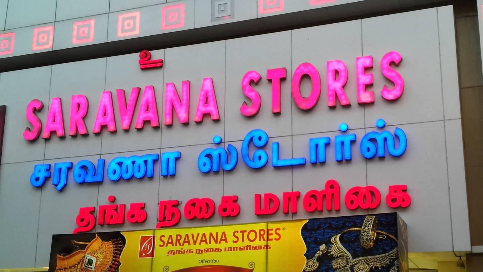 Saravana Stores - Chennai Image