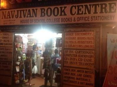 Navjivan Book Center - Mumbai Image