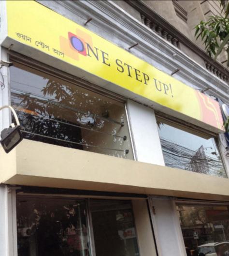 One Step Up - Park Street - Kolkata Image