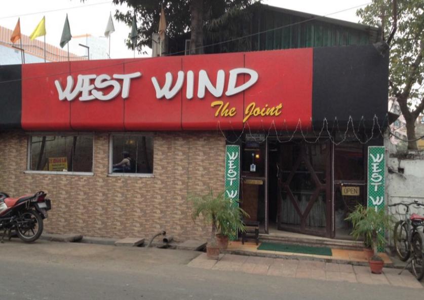 West Wind - Barrackpore - Kolkata Image