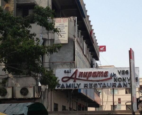 Sai Anupama - ECIL - Secunderabad Image