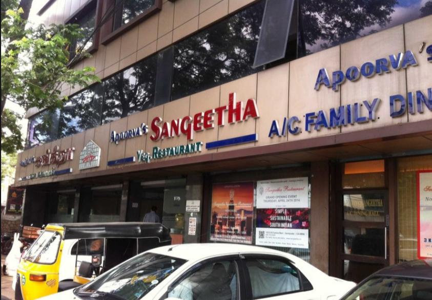 Apporva Sangeetha - Nungambakkam - Chennai Image