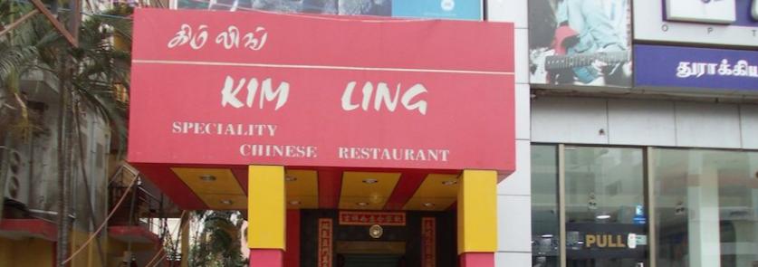 Kimling Restaurant - Anna Nagar East - Chennai Image