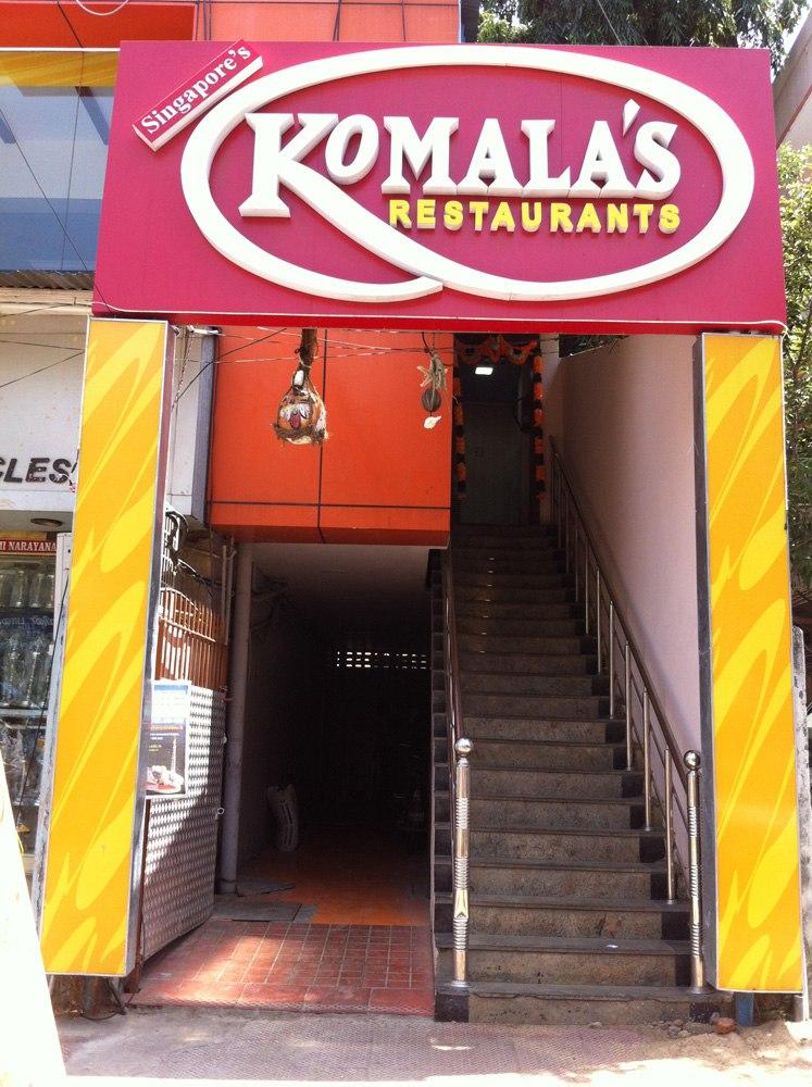 Komala s Restaurant - Nungambakkam - Chennai Image
