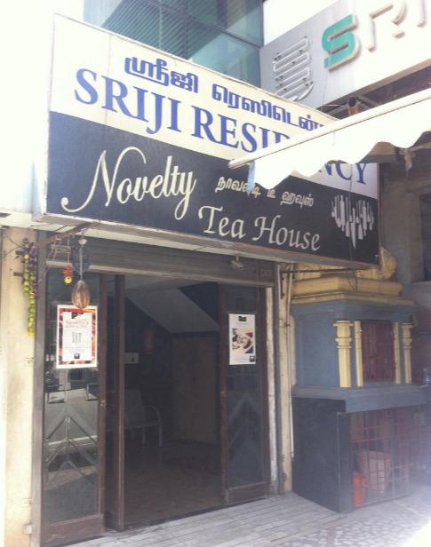 Novelty Tea House - Purasavakkam - Chennai Image