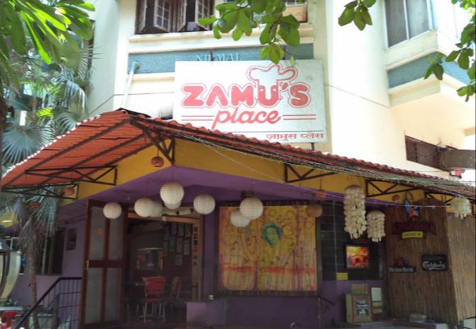 Zamus Place - Dhole Patil Road - Pune Image