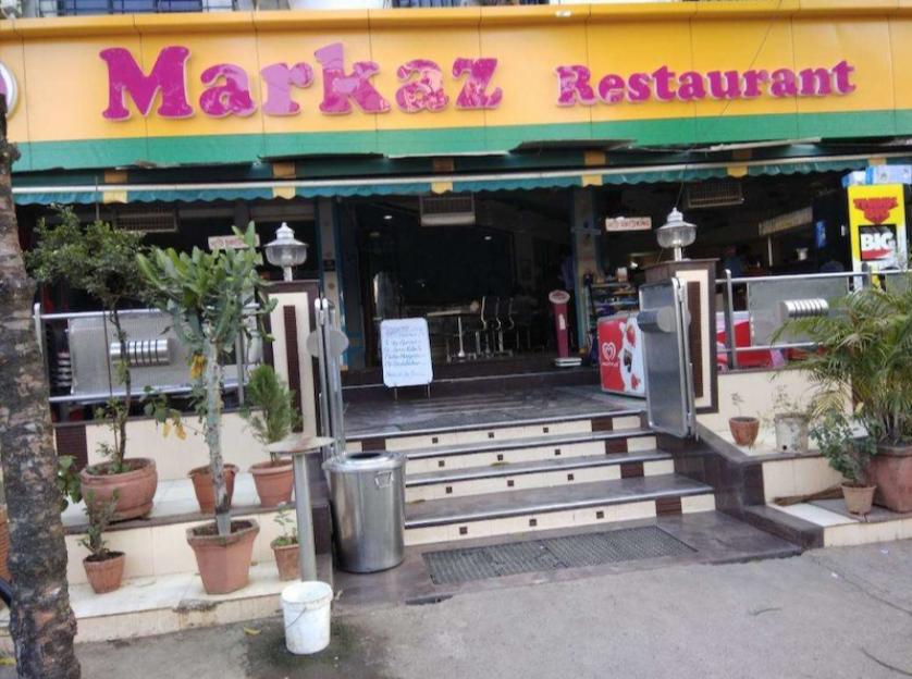 Markaz Restaurant - Jogeshwari - Mumbai Image