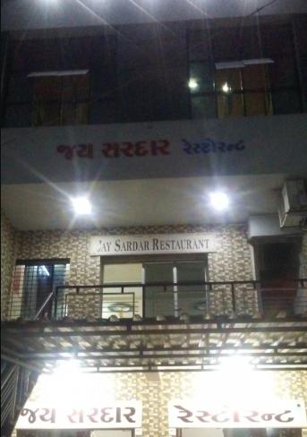 Jay Sardar Resturant - Rajkot Image