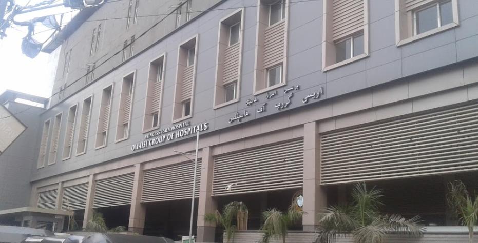 Asra Hospital - Mogulpura - Hyderabad Image