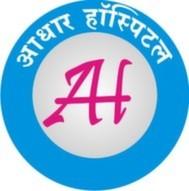 Aadhar Hospital - Dehu Road - Pune Image
