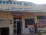 Arogya Hospital - Sikar Road - Jaipur Image