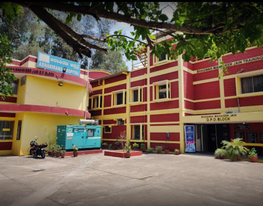 Asha Kirana Hospital and Centre For HIV Care and Resea - Mysore Image