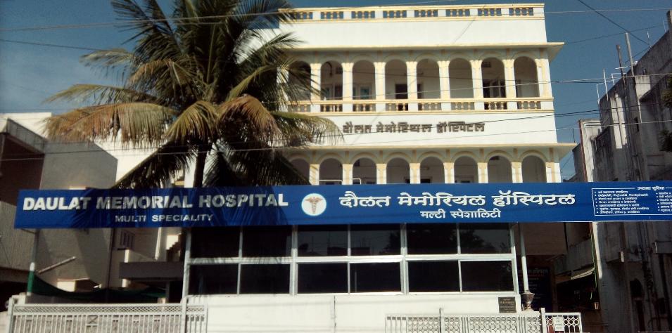 Daulat Memorial Hospital - Aurangabad Image