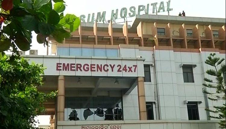 Sum Hospital - Bhubaneswar Image
