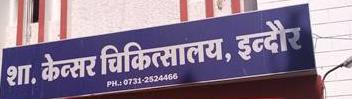 Cancer Hospital - Indore Image