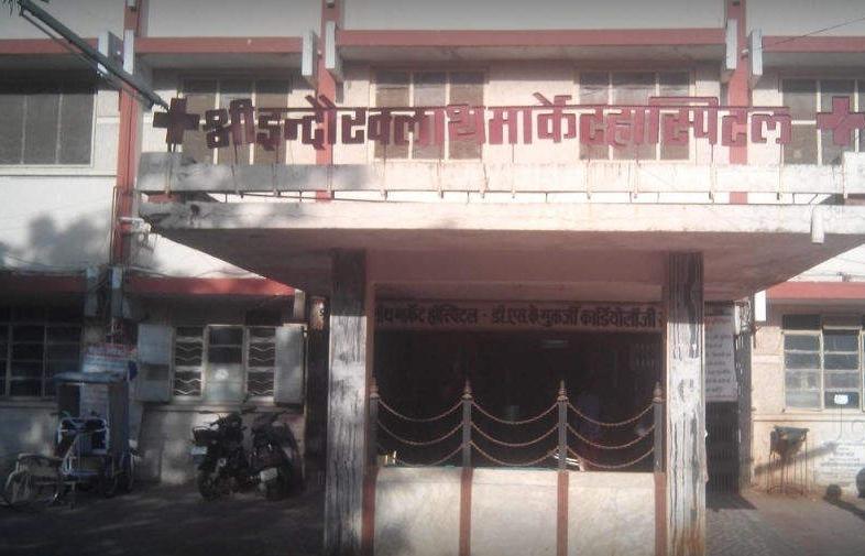 Cloth Market Hospital - Indore Image