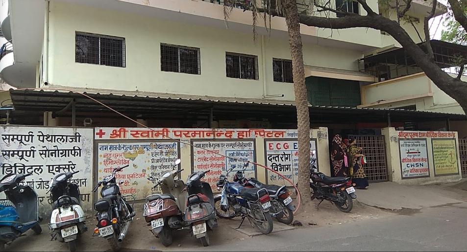 Shree Swami Parmanand Hospital - Indore Image