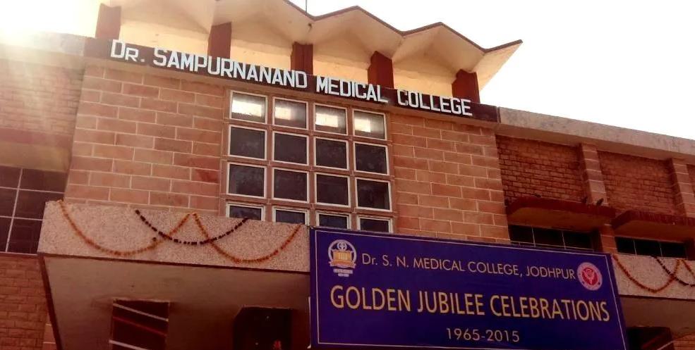 Hospital & Physiotherapy College - Jodhpur Image