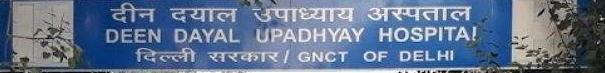 Deen Dayal Upadhyay Hospital - Hari Nagar - Delhi Image