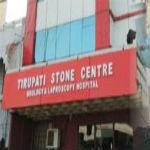 Tirupati Stone Centre & Hospital - Gagan Vihar - Delhi Image