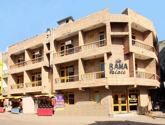 Hotel Rama Palace - Jammu Image